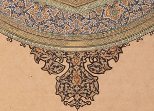 Gilding3Detail4 Meloomi Persian Art Gallery