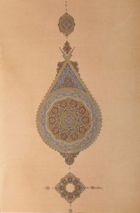 Gilding3Resized Meloomi Persian Art Gallery
